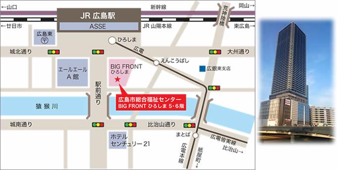 広島市社会福祉協議会